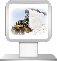 Заказать уборку снега в Киеве